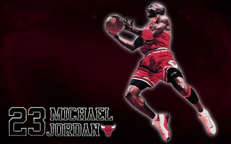chicago bulls | Awesome Chicago Bulls wallpaper | Chicago Bulls wallpapers