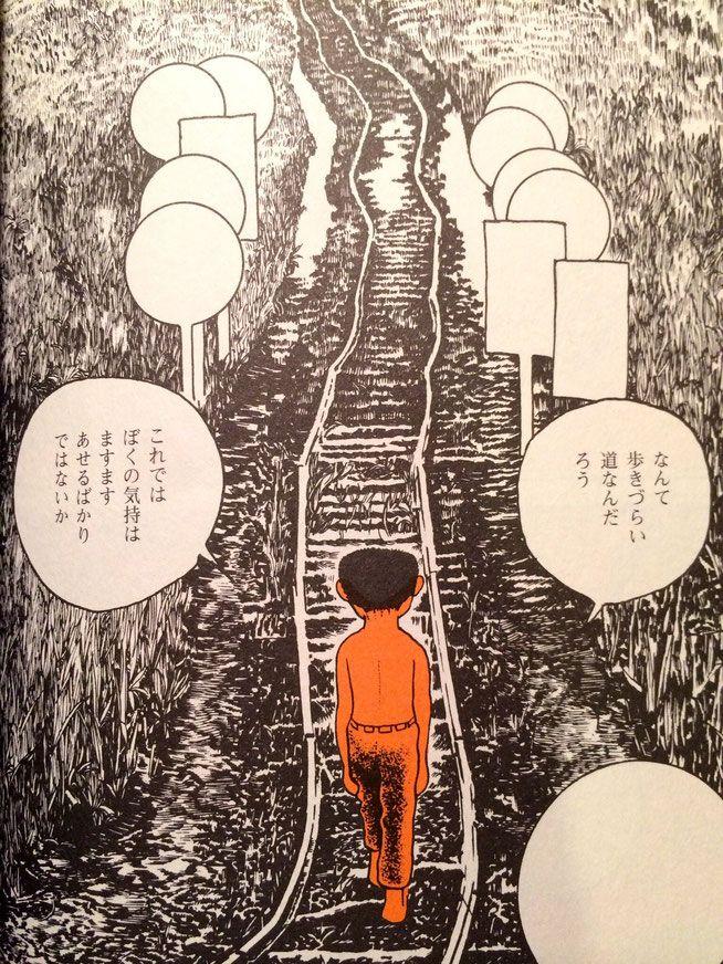 195.つげ義春「ねじ式と夢」 - 山田視覚芸術研究室 / シュルレアリスムとアヴァンギャルド