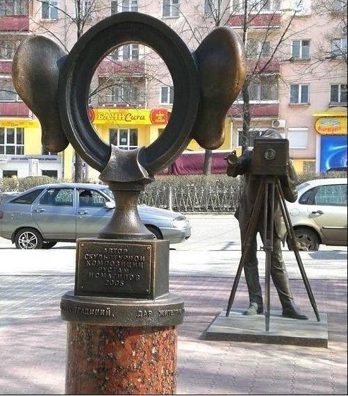 """""""Пермяк - солёные уши"""" (г.Пермь, 2005 год)"""