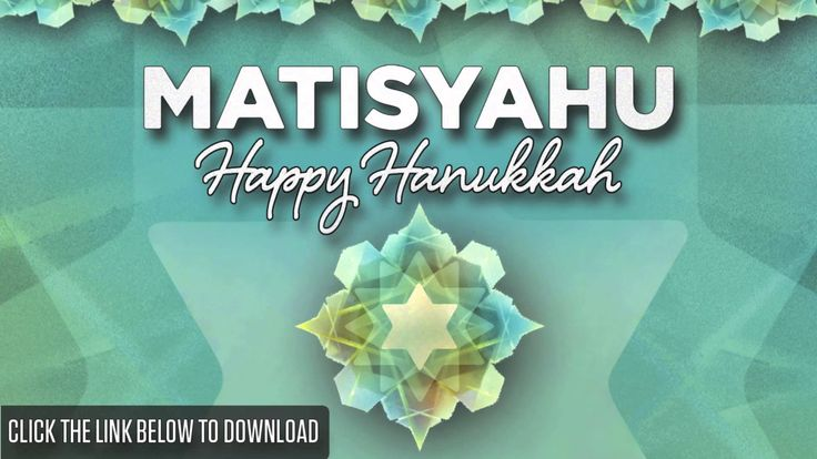 """""""Happy Hanukkah"""" 