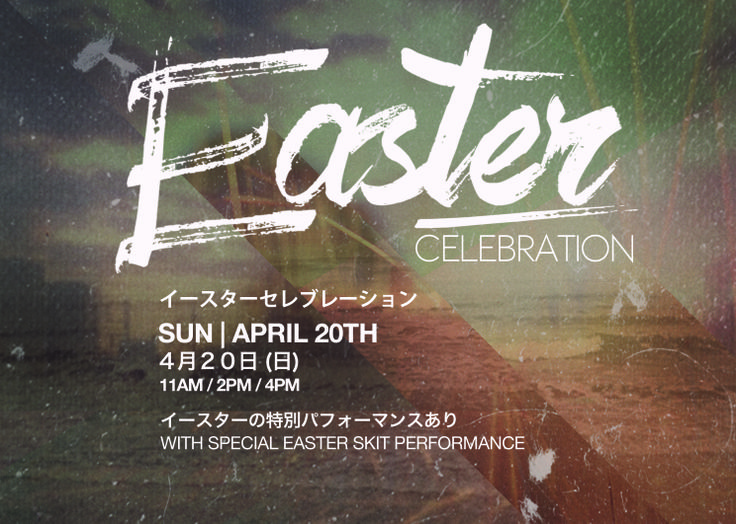 #easter this weekend!! Come and celebrate with us at #lifehouseosaka