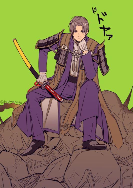 投石系男士 #刀剣乱舞
