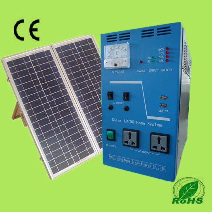 ... ,inverter,controller,mounting,cable,connector),350watt solar panels