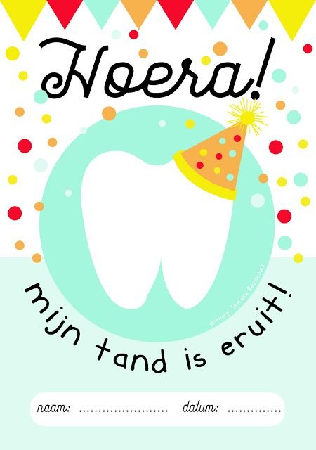 Op school uitgevallen tandje in een klein zakje erop plakken en meegegeven naar huis!