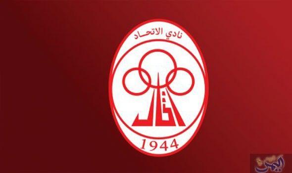 ليبيا تدعم المغرب لتنظيم المونديال خلال اجتماع كونغرس الفيفا Retail Logos Lululemon Logo Logos