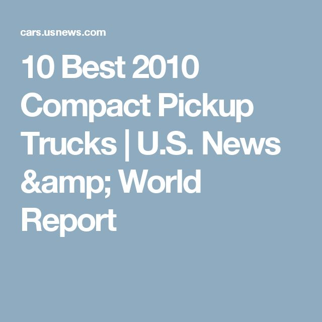 10 Best 2010 Compact Pickup Trucks | U.S. News & World Report