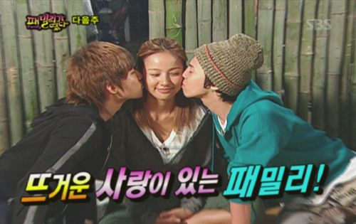 Photo of G-Dragon and Daesung kissing Hyori for fans of Lee Hyori.
