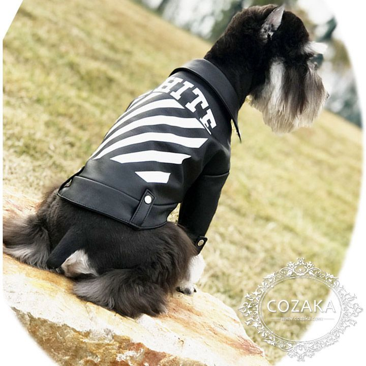 Off White オフホワイト 犬服 ライダースジャケット 革ジャケット 二脚服 長袖 袖付き 袖口ファスナー 襟付き ファスナー ペット服 革 ジャケット 犬 犬の服