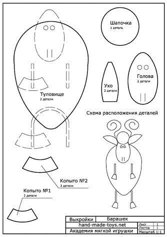 ав (11) (334x472, 106Kb)