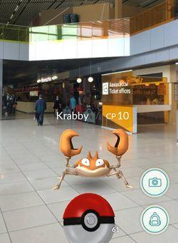 В аэропорту Кольцово нашли покемонов и тренажерные залы в игре Pokemon Go