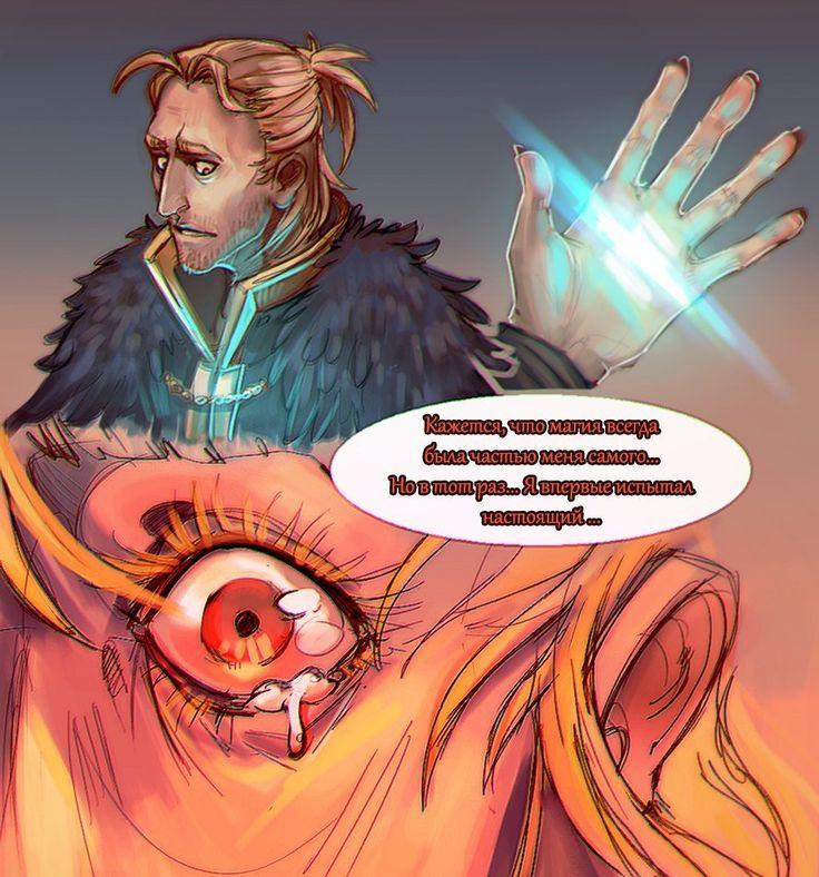 Главное - не проснуться в Орлее (Dragon Age)