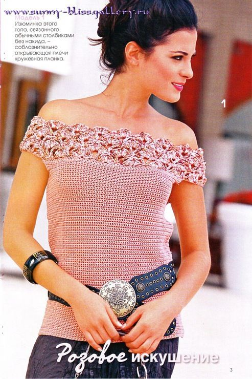 Mejores 70 imágenes de crochet clothes en Pinterest | Ropas de ...