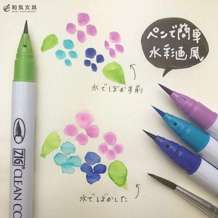 本日の一枚ペンで簡単水彩画風  昨日のあじさいっぽいのはこんな感じで描きました  まずペンで丸を描いて筆に水をすこーしつけてぼかしました  適当すぎてすみません(笑) でも簡単だし楽しいですよ() 絵の具を使わなくても水彩画っぽい柔らかい挿絵になりますね  手帳やノートの空いたスペースにちょこっと描くのも可愛いですよね()  #手帳 #手帳活用 #手帳術 #イラスト #描き方 #あじさい #クリーンカラー  #stationeryaddict #stationerylove #お洒落 #文房具 #文具 #stationery #和気文具