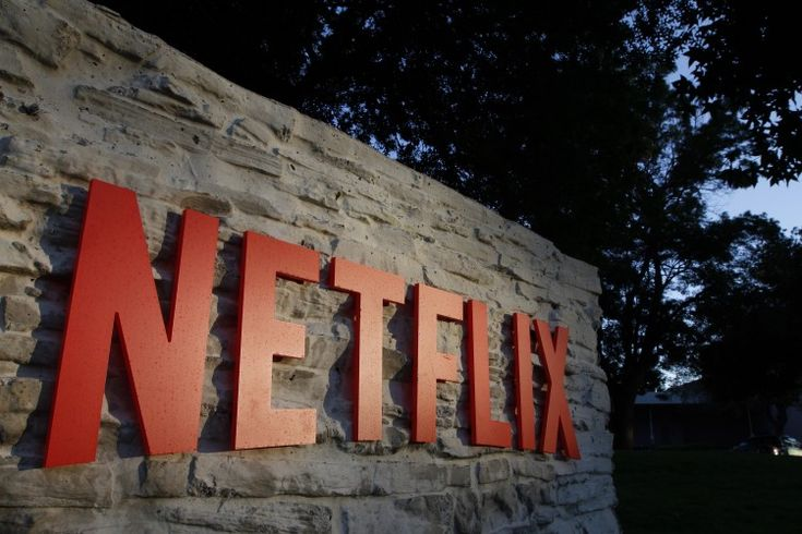 Netflix headquarters in Los Gatos, California, Tuesday, July 8, 2014.  (Paul Sakuma Photography) www.paulsakuma.com