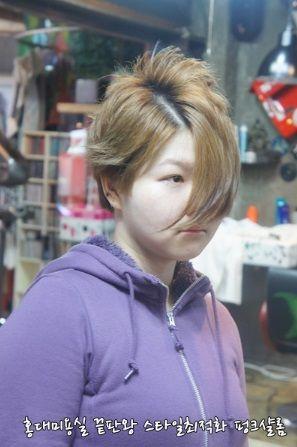 punkshalom,hair style,punk style,punk hair cut