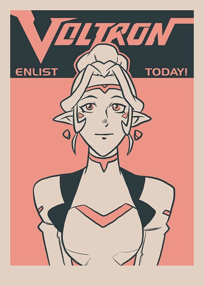 """Enlist Today! – Princess Allura"" by Nathan J. Anderson"