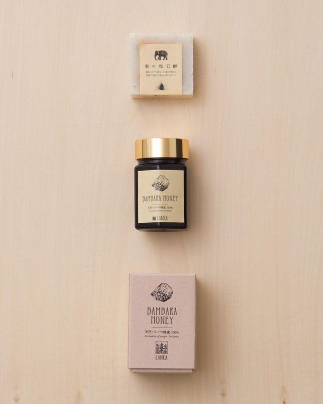 Bambara honey packaging