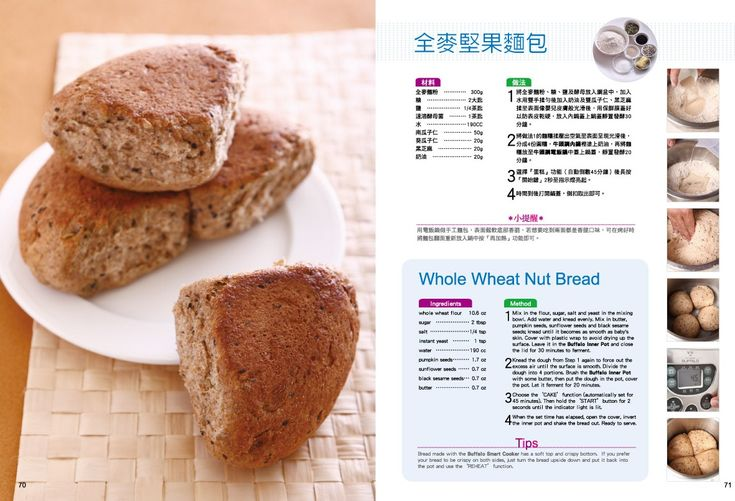 BUFFALO Cookware Rice Cook & Wok