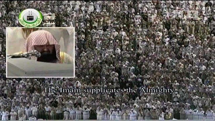 دعاء ليلة القدر 27 رمضان 1433هـ الشيخ عبد الرحمن السديس Islamic Calligraphy Spirituality Islam