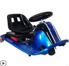 [Outdoor Sports] 2017Hot sale SQV adult kids drift go kart for outdoor amusement park speed 20km/h