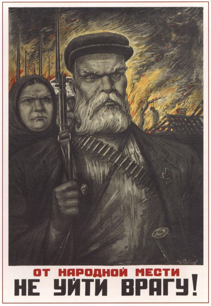 "Soviet WW2 poster Translation: ""The enemy will not run away from our people revenge"""