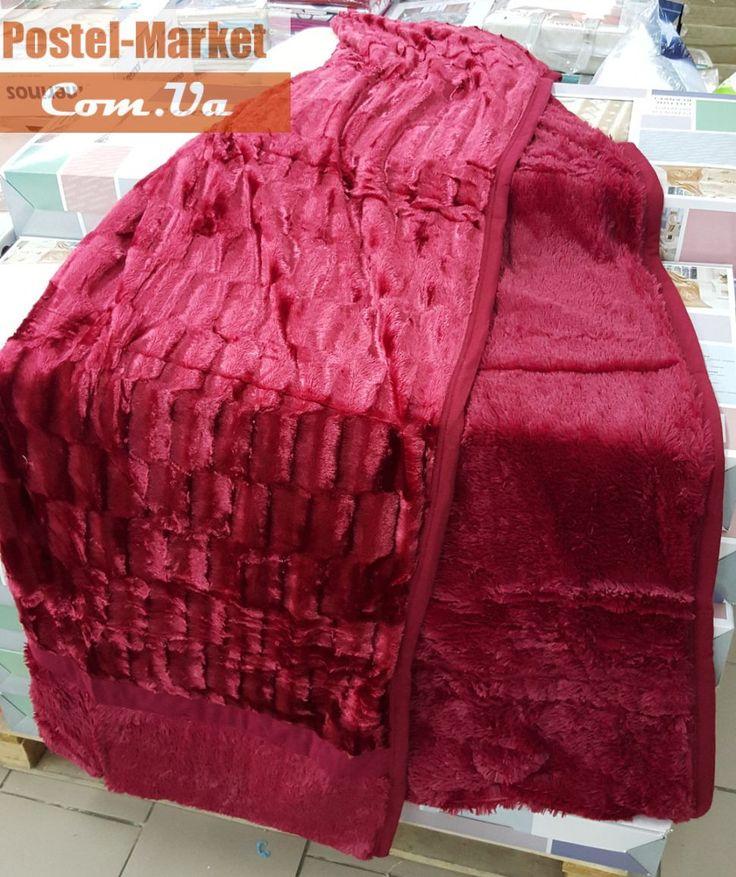Плед-покрывало из искусственного меха бордового цвета. Купить Плед-покрывало из искусственного меха бордового цвета в интернет магазине Постель маркет (Киев, Украина)