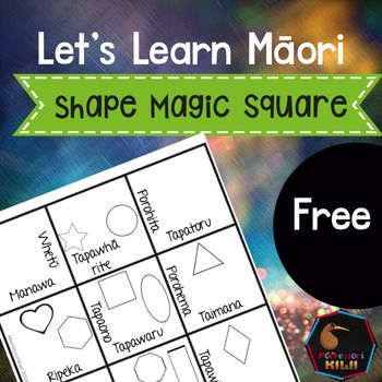 Mori Shape Magic Square Puzzle FREEBIE. This would be a fun game to revise shapes with students!Magic Square Puzzles make it quick and easy for teachers to provide hands on activities that meet the Te Reo needs of all students! These addicting puzzles will have your students match pictures with the corresponding words.Simply PRINT, cut up into individual squares, place in an envelope and give to your students to assemble!click here for all of  my Maori resources