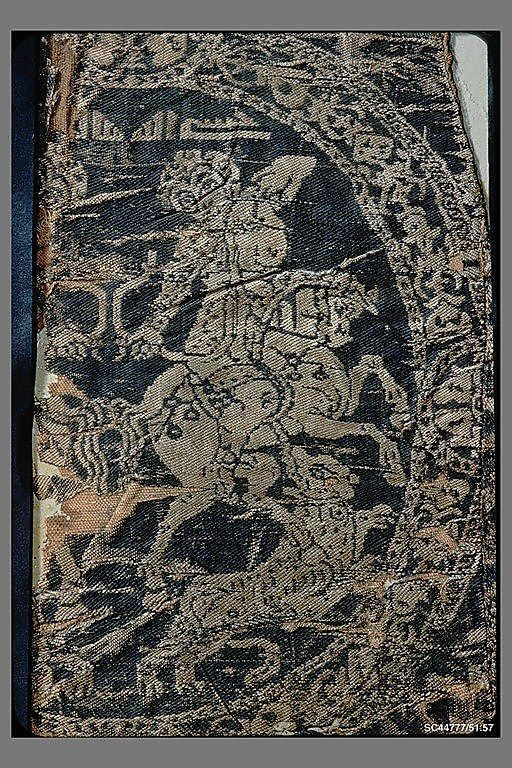 this 8th century silk fragment depicts a mounted hunter aiming at a leaping panther in an