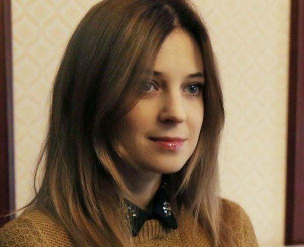 Natalia Poklonskaya.