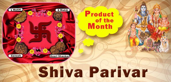 Rudralife Presents Product of the Month for Shiv Parivar To know more follow this link:- http://rudralife.com/index.php/shiv-pariwar-pujan.html