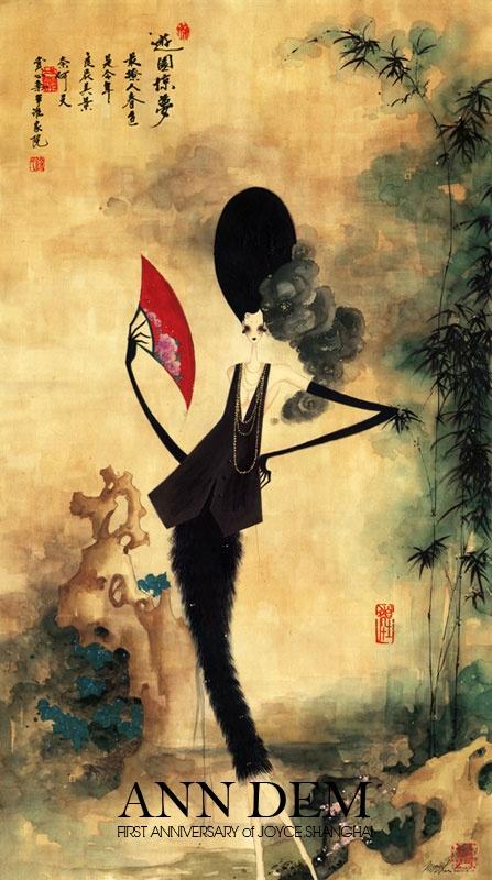 ANN DEM | Kim Xu  #illustrationModern Art, Kimxu, Anne Demkim, Fashion Illustration Asian, Kim Xu, Asian Artists, Fashion Stores, Art Illustration, Anne Demeulemeester