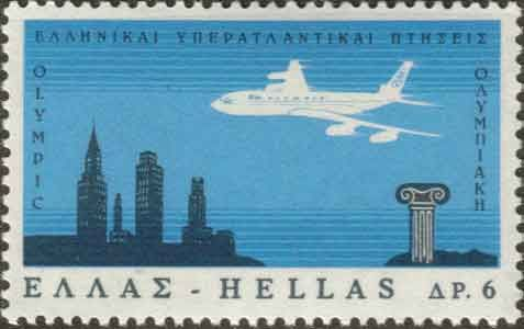 olympic airlines | Olympic Airlines Greek Stamp