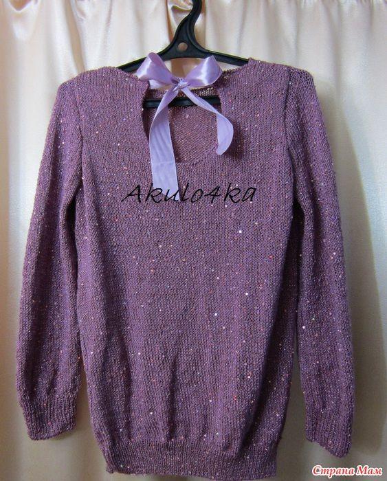 Пуловер с атласным бантом.