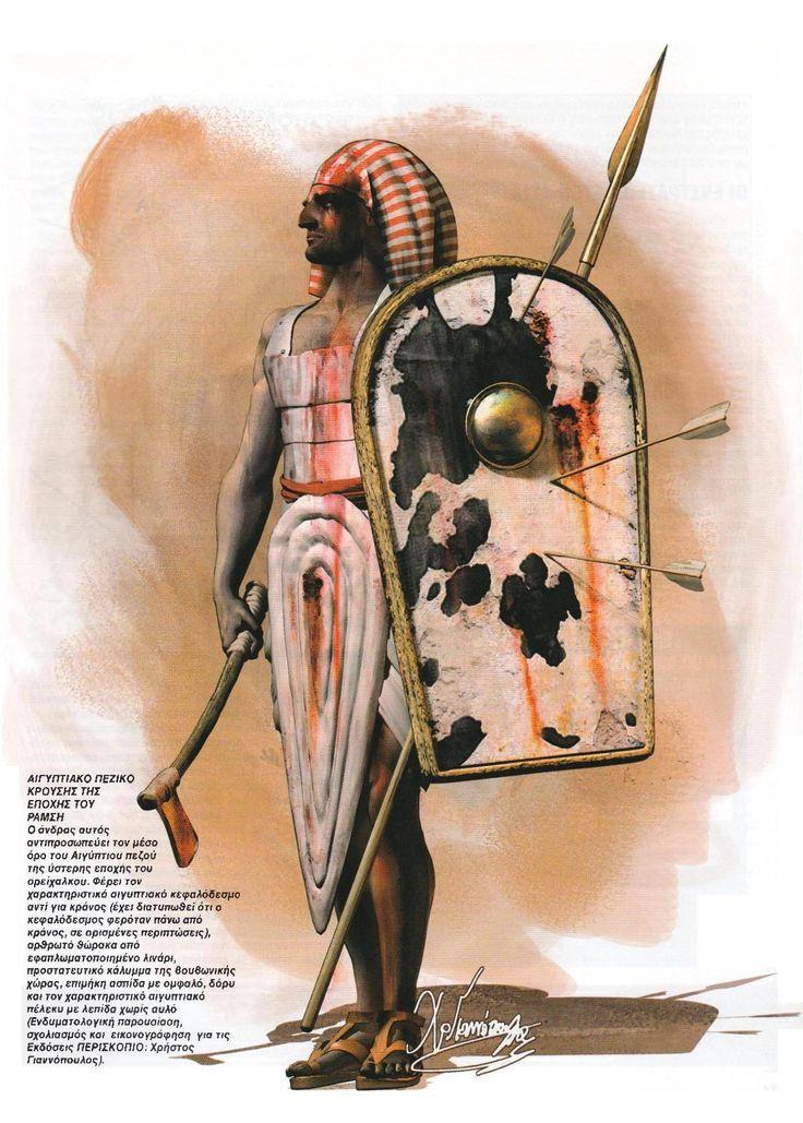 Egyptian close-combat warrior