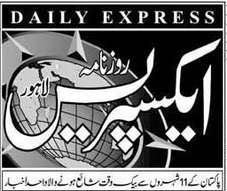Express Newspaper Jobs Ad Tuesday 1st November 2016