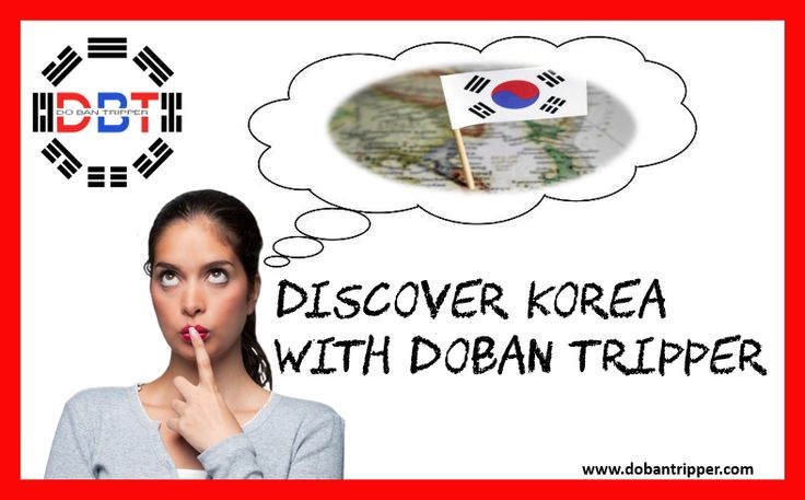 What are your plans for the weekend? Why not plan an Out-Island break with Doban Tripper? Discover #Korea with Doban Tripper See all our available trips here: http://www.dobantripper.com/