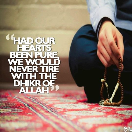 DHIKR OF ALLAH