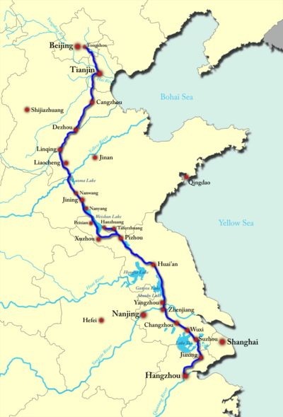 Map of the course of the Grand Canal built during the Sui Dynasty. The total length of the Grand Canal is 1,776 km (1,104 mi). Its greatest height is reached in the mountains of Shandong, at a summit of 42 m (138 ft).