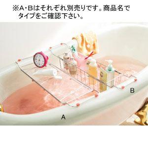 バステーブル&バスケットTB A(バステーブル)【楽天市場】