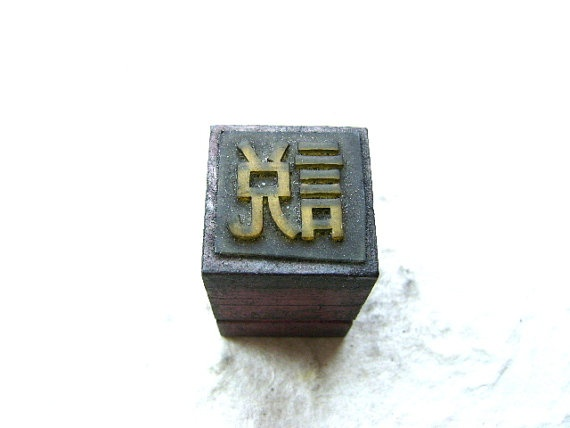 how to say they are right there in chinese