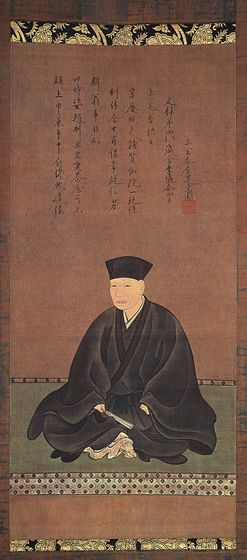 Sen no Rikyu  Great tea master. Rikyo perfected the art of the tea ceremony during the Azuchi-Momoyama Period (1576-1603