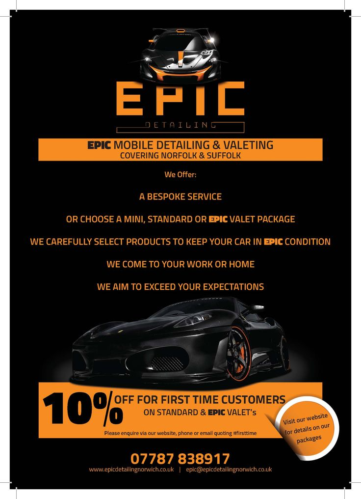 flyer for a new start up business www.epicdetailingnorwich.co.uk