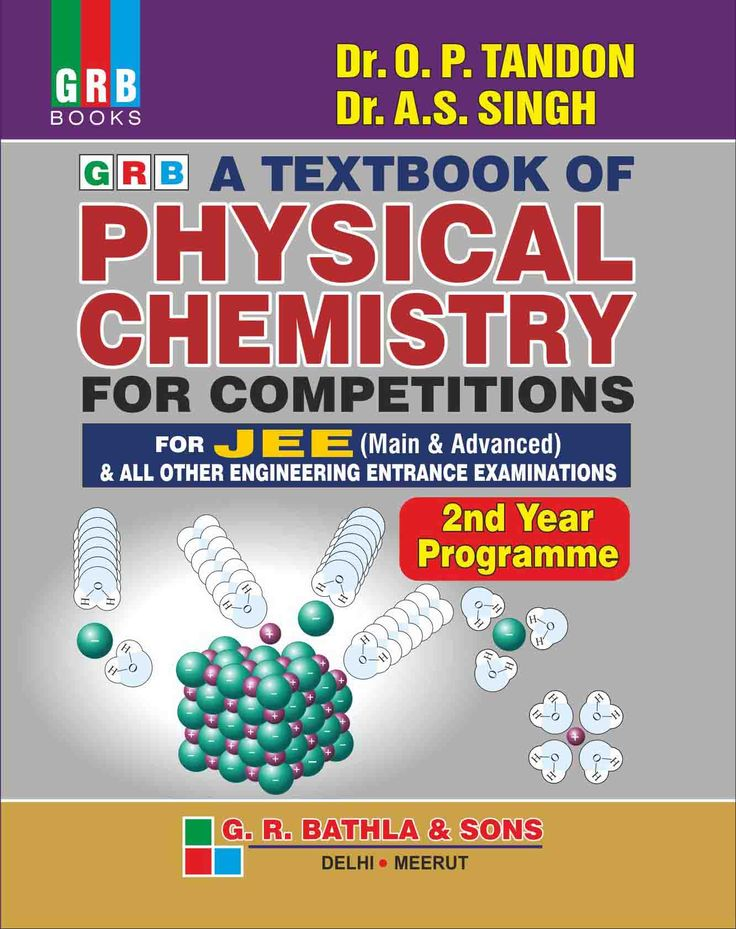 A textbook of physical chemistry 2nd year physical
