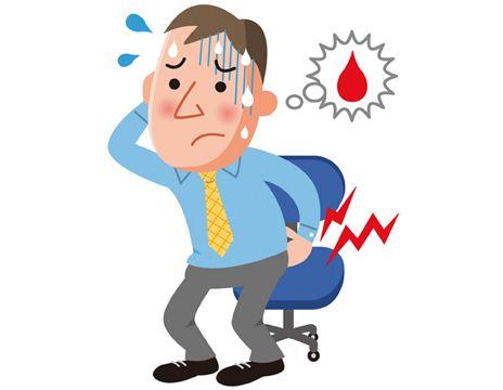 ET SI C'ÉTAIT UN KYSTE PILONIDAL…ce bouton infecté dans le bas du dos ? Situé en bas du dos, à la naissance du sillon interfessier, le kyste pilonidal ressemble à un bouton. Bénin, il peut s'infecter pour devenir handicapant. Le kyste pilonidal (KP)*, un kyste « dermoïde », correspond à l'infection d'un groupement de cellules qui n'a pas migré au bon endroit. Ainsi, on peut retrouver des fragments de cheveux, de poils, de peau, de cartilage, d'os et même de dents dans un kyste…