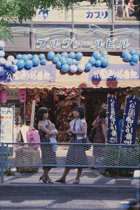 渋谷公園通り(東京) 撮影日:1979年08月