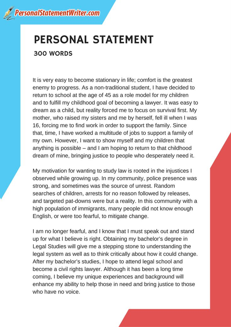 Pin on 300 Word Personal Statement Sample