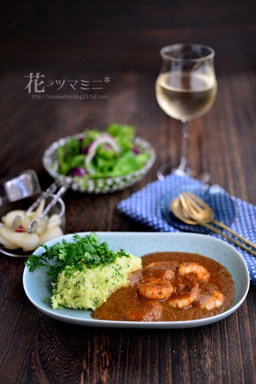 エビカレー*クスクス - Shrimp Curry Kuskus.