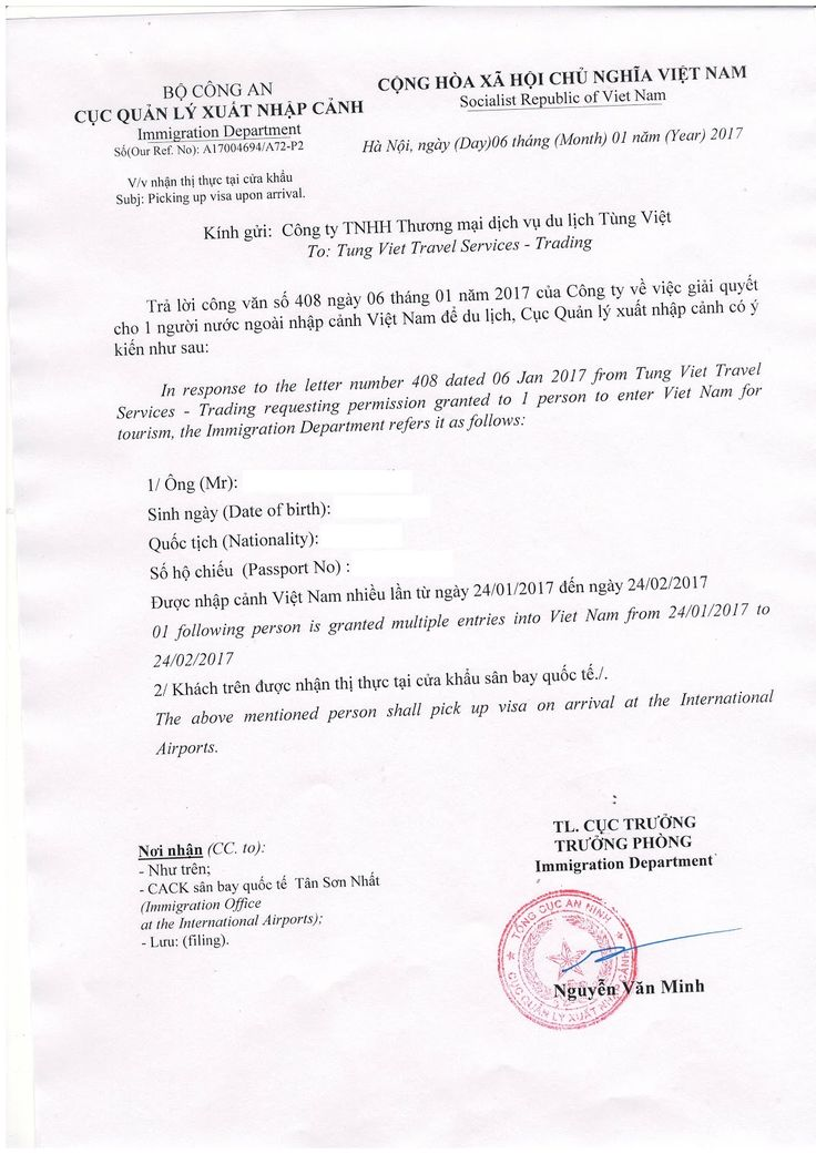 does vietnam visa approval letter only work the airport Home - permission to travel letter template