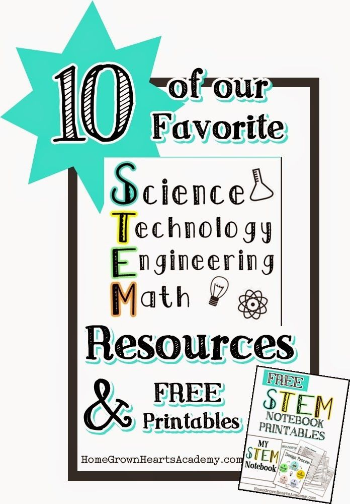 10 Of Our Favorite STEM Resources and FREE STEM Notebook Printables #homeschool #STEM #education