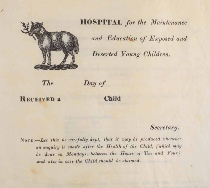 Note paper used to record the admission of a child into the Foundling Hospital. (CHAR 2/384)